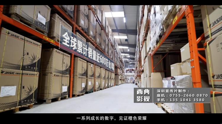 如何让深圳企业宣传片制作实现共赢?