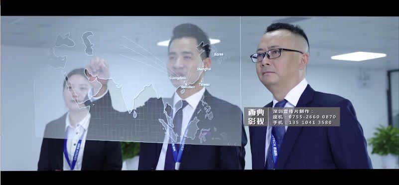 如何让深圳企业宣传片制作出类拔萃?