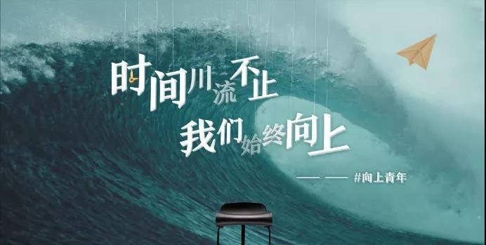怎样拍摄深圳公司周年庆典宣传视频?