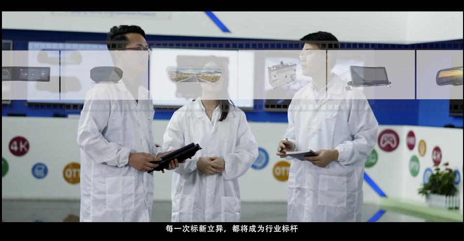 怎样选择合适的深圳视频制作公司?