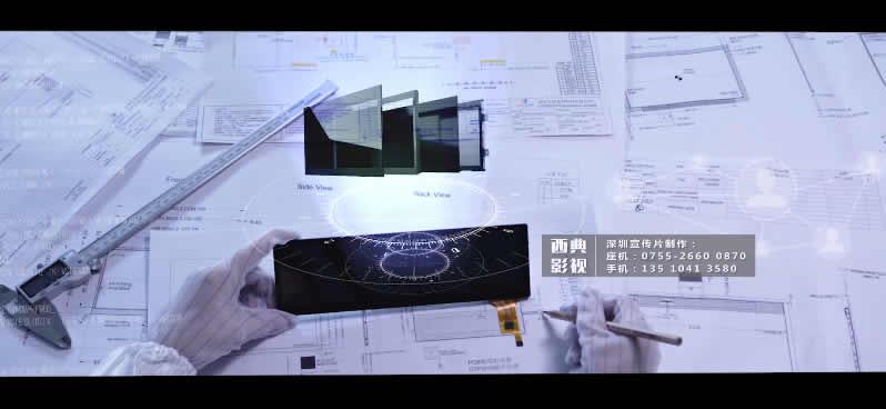 深圳企业宣传片拍摄周期一般要多久?